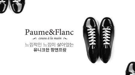 [14th CollaboX] Paume&Flanc
