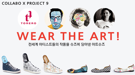 [9th CollaboX] WEAR THE ART