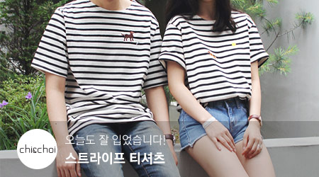 [34th Collabox] Chi & Choi 스트라이프 티셔츠