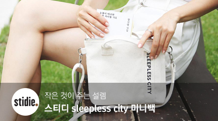 [36th Collabox] 스티디 sleepless city 미니백