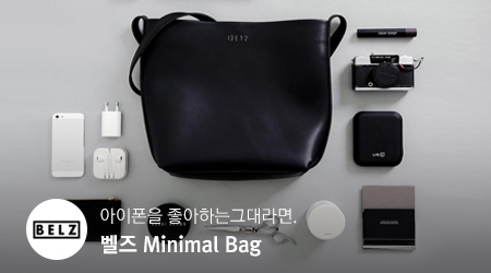 [37th Collabox] 벨즈 Minimal Bag
