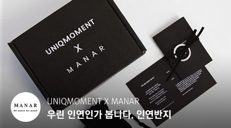 [40th Collabox] UNIQMOMENT X MANAR